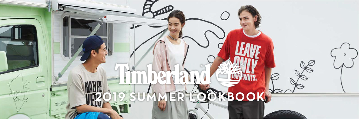 inseason+outlet夏物まとめ買いSALE